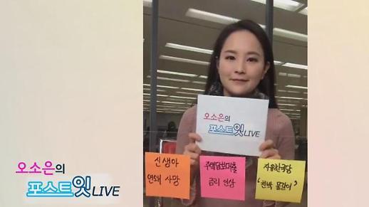 [아주동영상][오소은의 포스트잇LIVE] 12월18일(월) 빠르게 살펴보는 뉴스