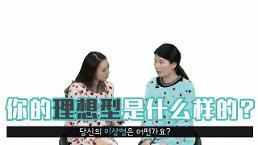 [유행어로 배우는 중국어] 이상형 종합세트, 키크고+부자고+잘생김?