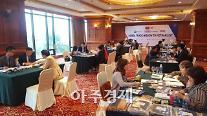 경기도-경기FTA센터, 아세안(베트남,태국) 시장 개척 활동