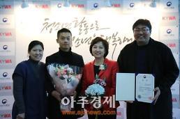 성남시청소년재단 청소년방과후아카데미 전국 사업평가 최우수
