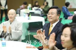 <동정> 김성제 의왕시장