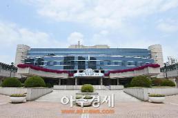 하남시 2017 경기도 도로명주소 업무 평가 우수기관 선정