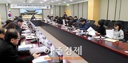 광주시 평창동계올림픽 성공기원 성화봉송 관계자 회의