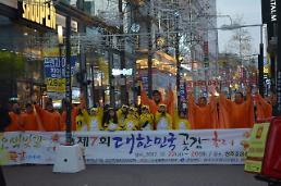 상주시 외남면에서 펼쳐지는 '대한민국 곶감축제' 대도시 홍보