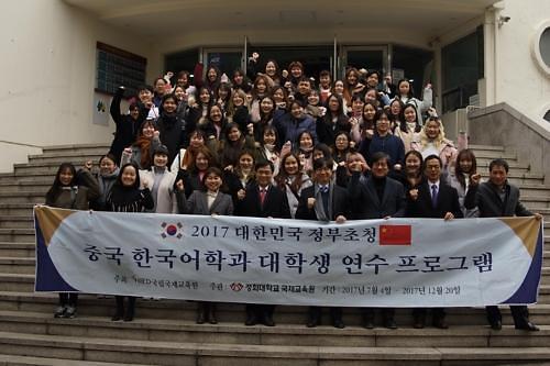 韩政府近十年邀请852名中国大学生研修韩语