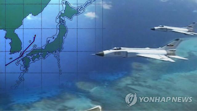 5架中国军机飞入韩国防空识别区