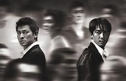 .《无间道》将改编为韩国音乐剧.
