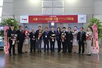 ティーウェイ航空、仁川-高雄・台中就航…台湾路線の拡大