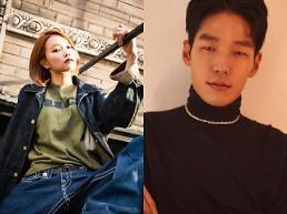 더 유닛 러버소울 킴, 박광선과 한솥밥 소식에 환영합니다