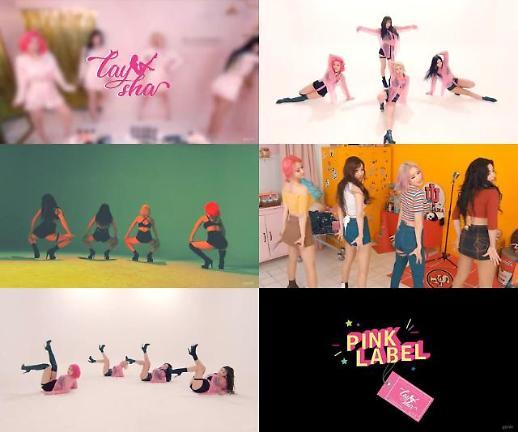 레이샤(LAYSHA), 큐티+섹시 둘 다 잡았다···싱글 핑크 라벨 발매