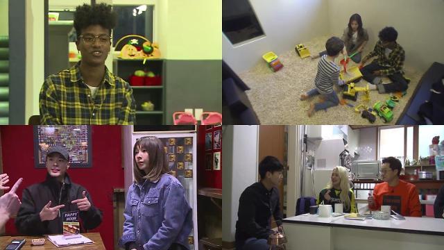 """tvN '나의 영어사춘기' 한현민 """"영어 재밌다. 게임에서 배운 스킬로 영어 울렁증 극복?"""