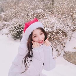 """다이아 정채연, """"여러분~ 눈길조심하세요!"""""""