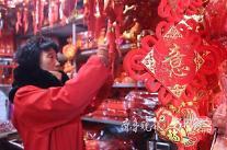 [영상중국] 중국 칭다오 벌써 '새해맞이' 준비로 분주