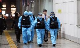 경찰측, 샤이니 종현 사망 공식 확인 현재 수사중[공식]