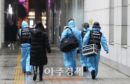[포토] 샤이니 종현 사망, 병원으로 이동하는 과학수사대 관계자들