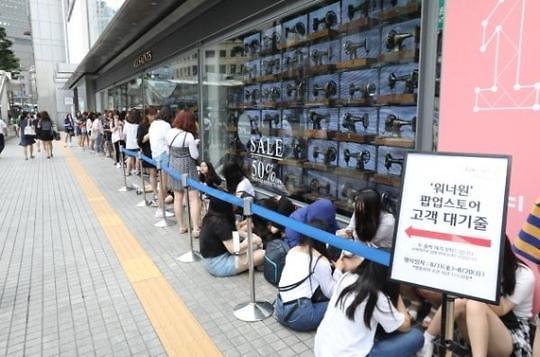 韩国流通业试水快闪店 扩大知名度增加购物体验