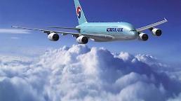 .中国航空公司明年在韩举行宣讲会 挖角韩国飞行员.