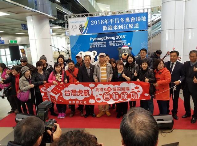冬奥会进入倒计时 中国八座城市推出往返平昌包机
