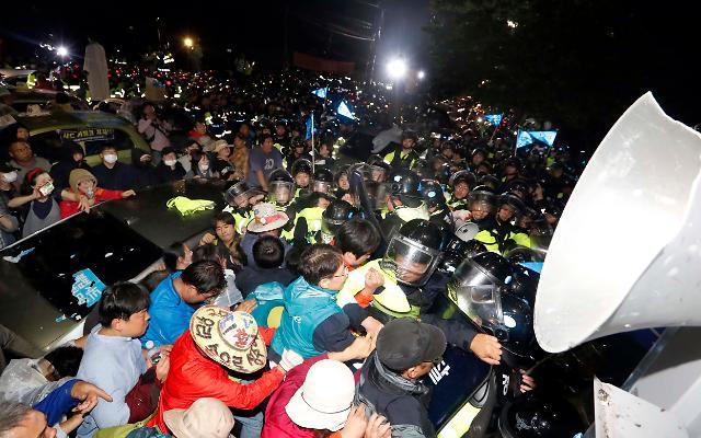 星州居民依然在反萨:萨德不撤 我们不散