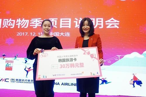 """""""2018韩国购物季""""即将开启 韩旅游部门为吸引游客在华东奔西走"""