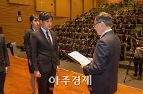 서부발전, 하반기 신입사원 125명 '블라인드 방식' 채용