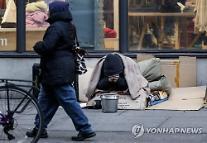 독일 프랑크푸르트, 노숙자에 '노숙'하면 벌금