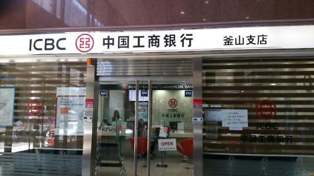 """政府收紧房贷政策当地银行""""看眼色"""" 中资银行按揭贷款在韩受宠"""