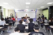 상주시농업기술센터 '농촌진흥사업' 최우수 기관 수상