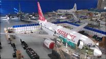 KAI、韓国初の航空機MRO会社に選定