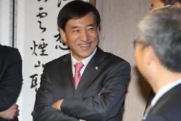 .央行行长:若不存在朝鲜威胁 明年韩国有望实现潜在增长率目标.