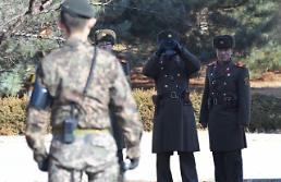 .N. Korean soldiers defection sparks gunfire.