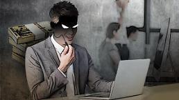 .济州警方捣毁一电话诈骗团伙 抓获51名台湾嫌疑人.