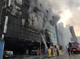 .堤川市一建筑发生火灾 造成29人遇难.