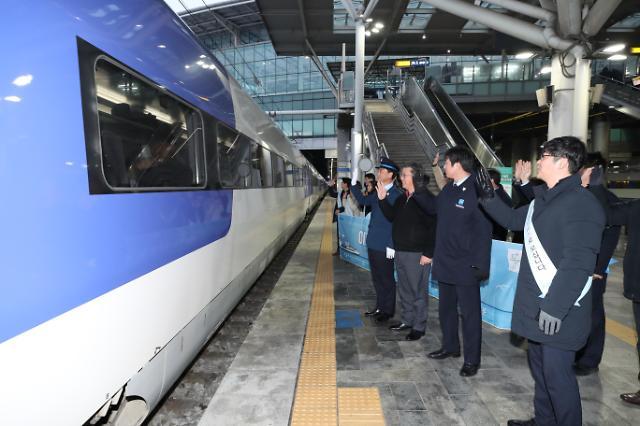 首列首尔至江陵高铁出发