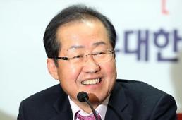 .被卷贪腐案自由韩国党党首洪准杓被判无罪.