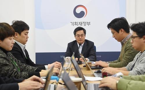 韩财长:韩国明年人均收入有望破3万美元
