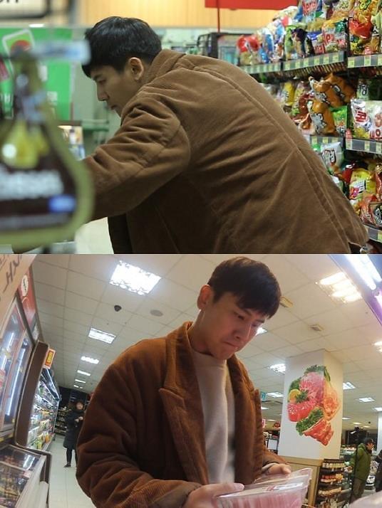 《同床异梦2》预告 于晓光为秋瓷炫做补品在韩国超市血拼