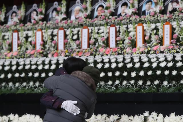 韩检方提请拘捕堤川市健身中心火灾事故相关责任人