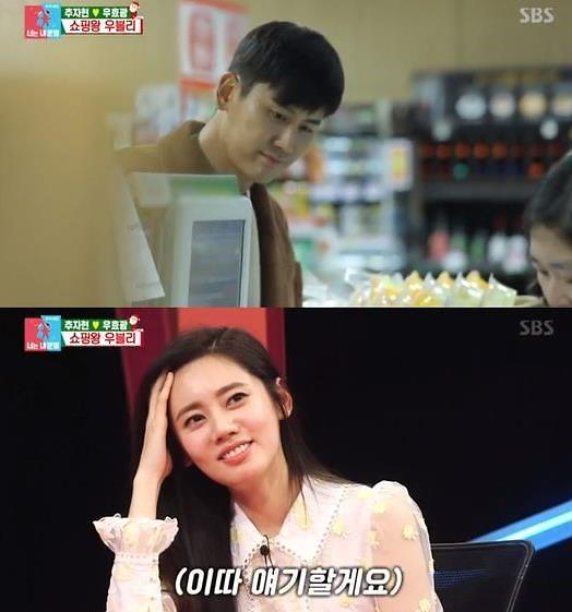 于晓光为爱妻秋瓷炫做料理 甜蜜浓浓促《同床异梦2》收视率居首