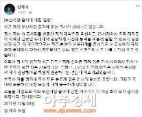 """장제국 동서대 총장, """"잠시 흔들렸다"""" 부산시장 """"불출마"""" 공식 선언"""