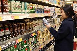 """.韩""""独酒文化""""大热 进口啤酒销售排名赶超速溶咖啡."""
