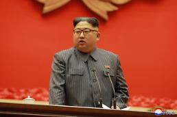 N.K. urges importance of studying leaders call for rooting out non-socialist elements (Yonhap)