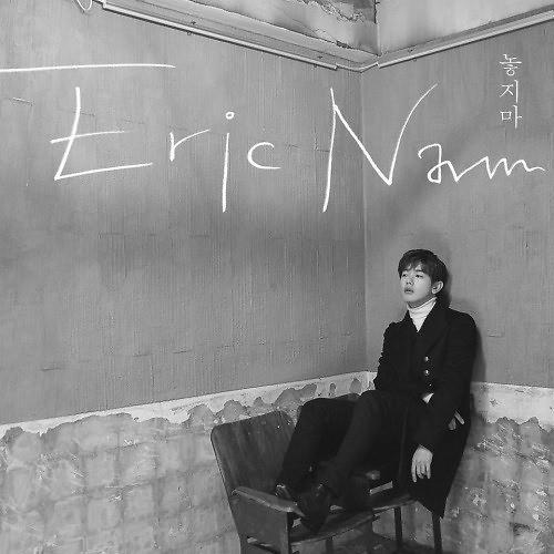 Eric Nam新歌《别放手》今日发布 用温暖声线融化粉丝