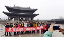 .中国游客锐减致韩旅游业元气大伤 今年相关损失或达50亿美元.