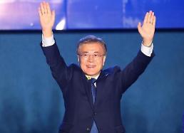 .请回答,2017! 盘点韩国十大新闻.
