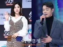 """걸스데이 소진-에디킴, 공개 열애 6개월만에 결별…""""서로 응원하는 동료로 남기로"""" [전문]"""