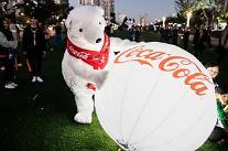 코카콜라 북극곰도 평창동계올림픽 응원