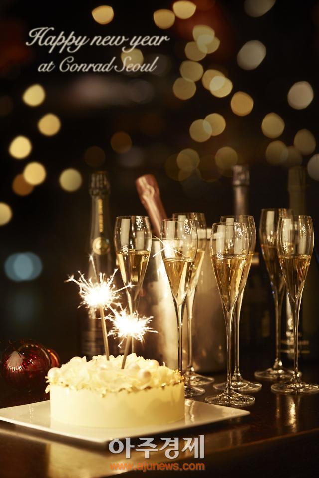 새해 전야 카운트다운 파티, 특급호텔에서 즐긴다