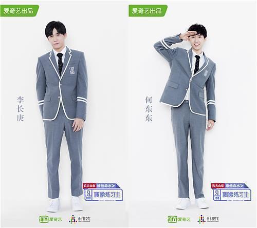 FNC中国练习生将出演选秀节目《偶像练习生》