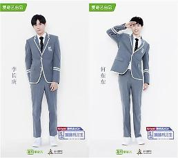 .FNC中国练习生将出演选秀节目《偶像练习生》.